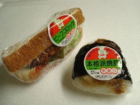 ホットサンド・焼豚入りおむすび