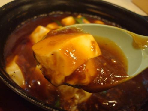 鉄鍋マーボー豆腐