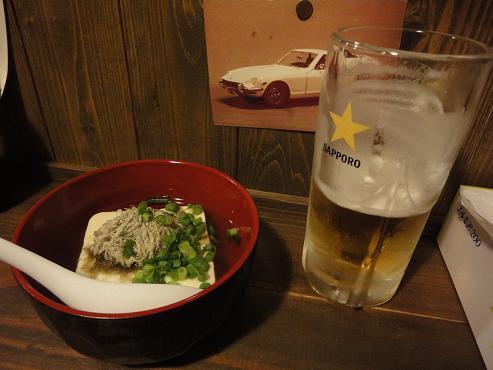 大阪風湯豆腐