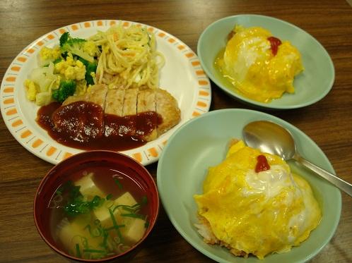 250円従食