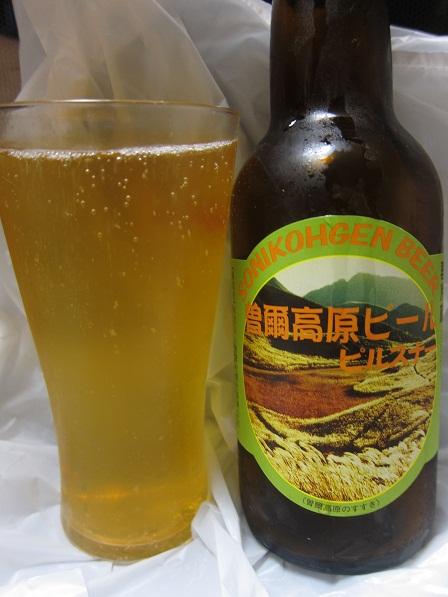 曽爾高原ビール