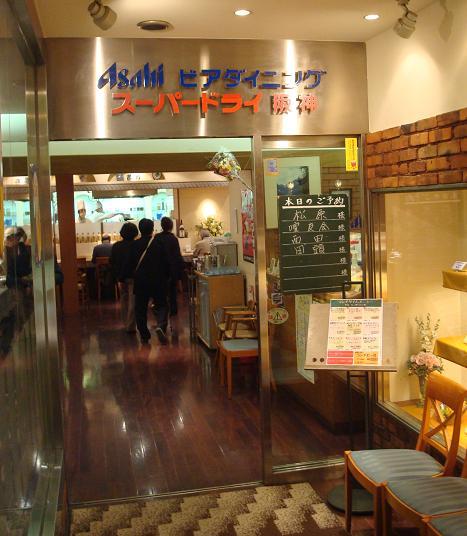 スーパードライ阪神