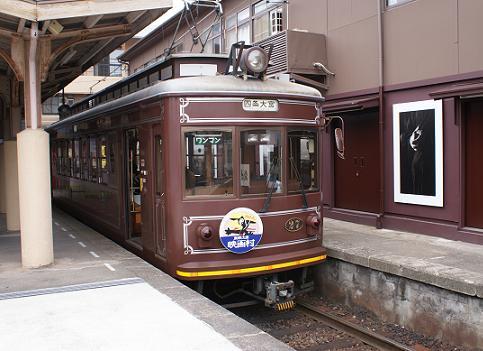 レトロ電車