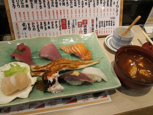 ぶっち切り寿司定食
