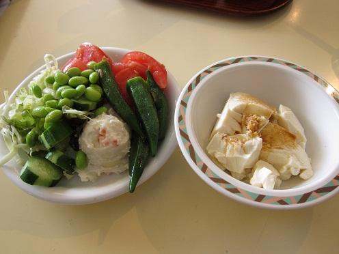 サラダ&豆腐