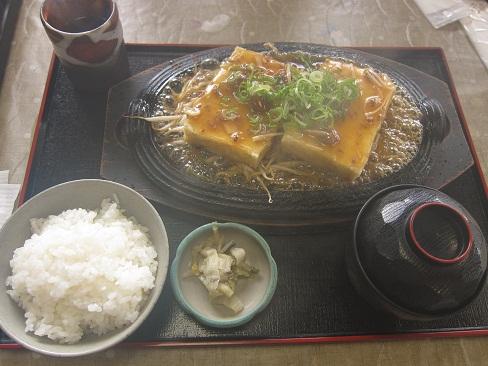 スタミナ豆腐ステーキ定食