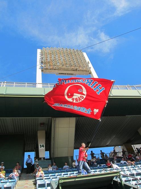 ありがとう広島市民球場