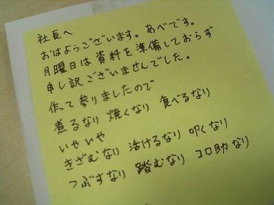 コロ助なりw